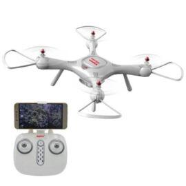 Syma X25 Pro GPS WiFi FPV HD kamerás komplett RC quadcopter drón szett